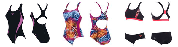 Женские купальники с широкими лямками