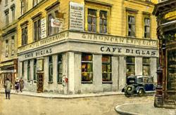 Кофейни в Вене - Diglas