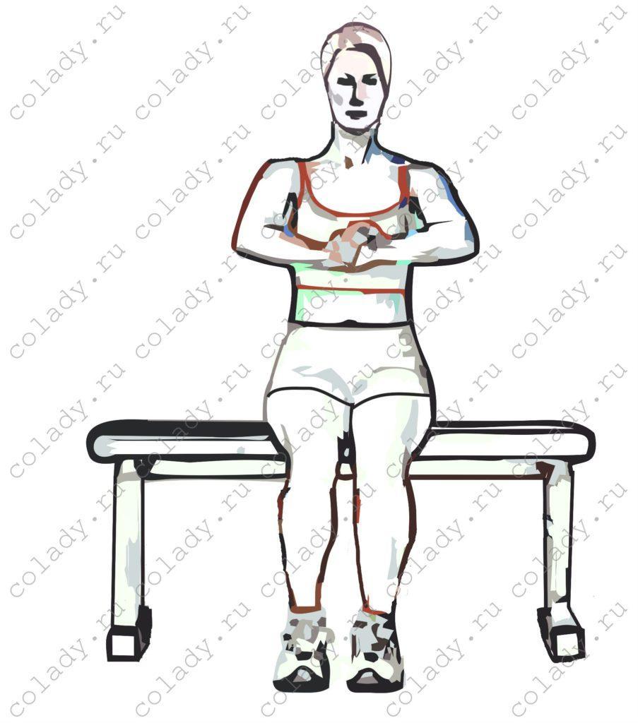Упражнение для подмышек 6