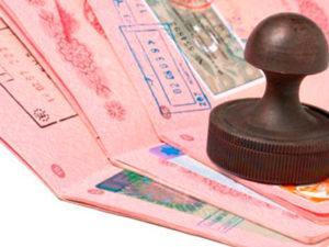 Стоимость виз в разные страны