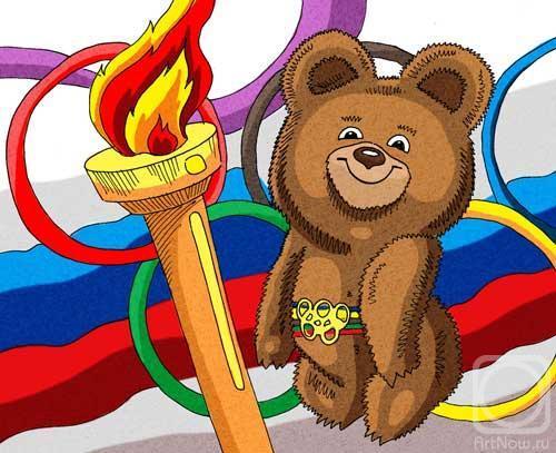 Тематические прогулки с детьми 2-5 лет - Олимпиада