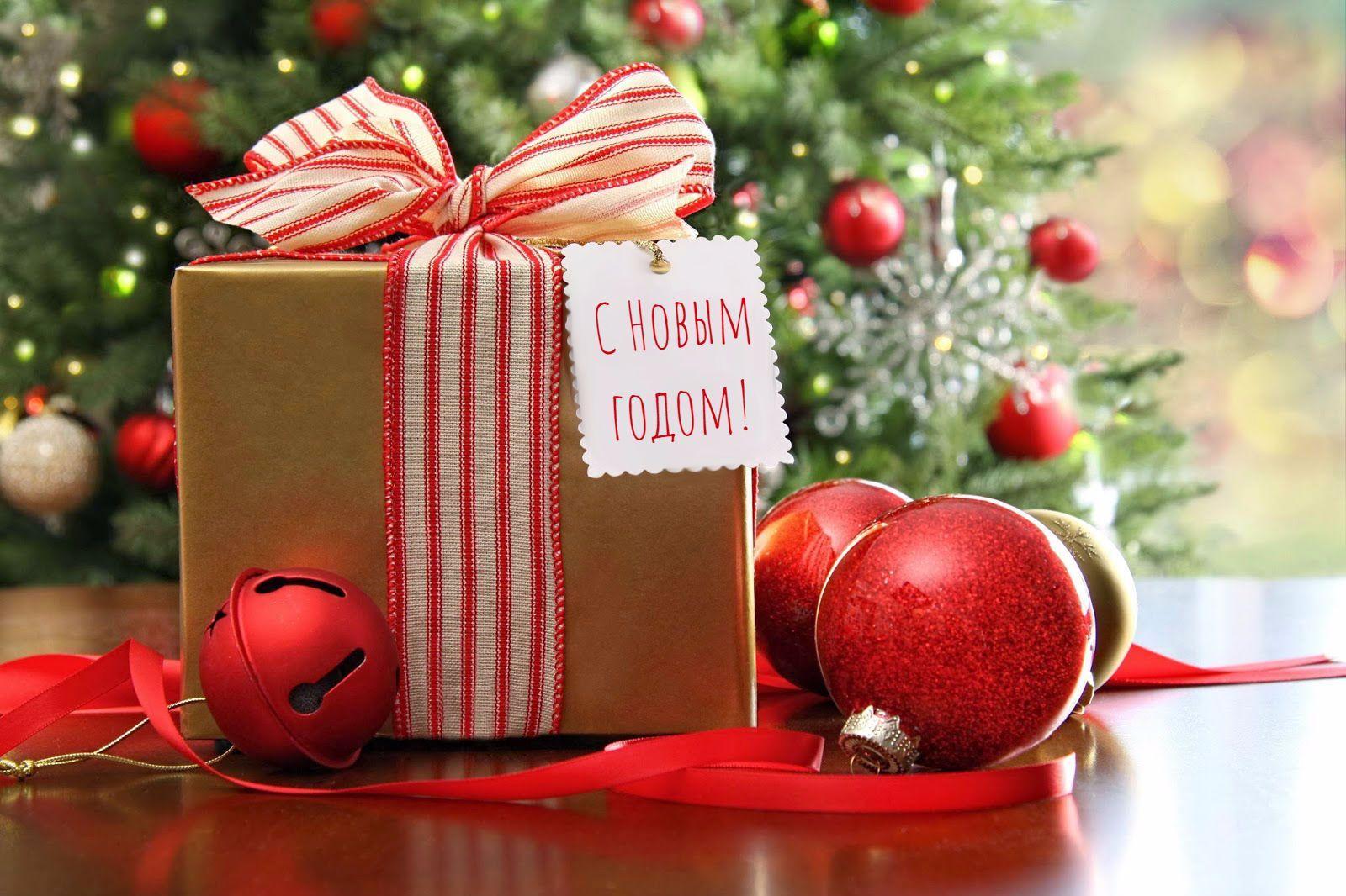 что подарить молодой семье на Новый год до 1000 руб?
