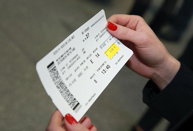 Как вернуть билеты компании Аэрофлот если нет возможности лететь по состоянию здоровья