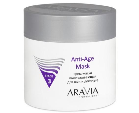 Крем-маска омолаживающая для шеи декольте, Anti-Age Mask, ARAVIA