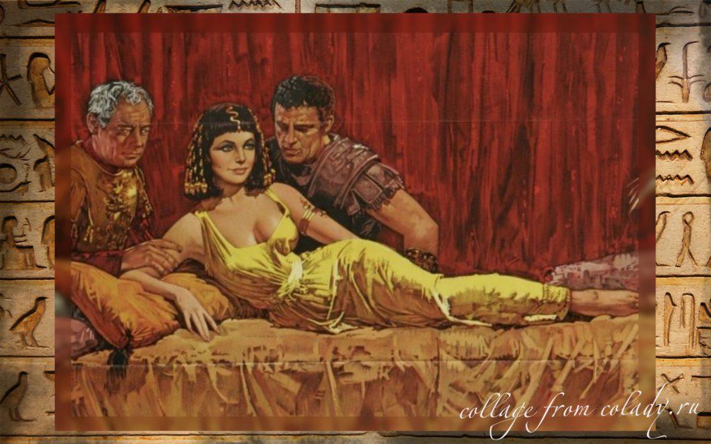 Клеопатра - интересные и неизвестные факты биографии