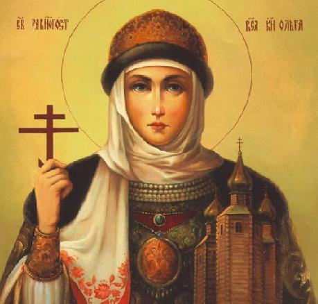 Княгиня Ольга и Крещение Руси