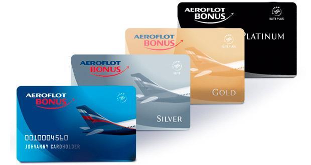 Бонусы, мили и программы лояльности авиакомпаний - выгодно ли?