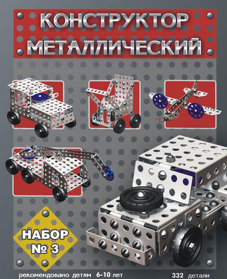 Металлические с болтовым креплением конструкторы 5+