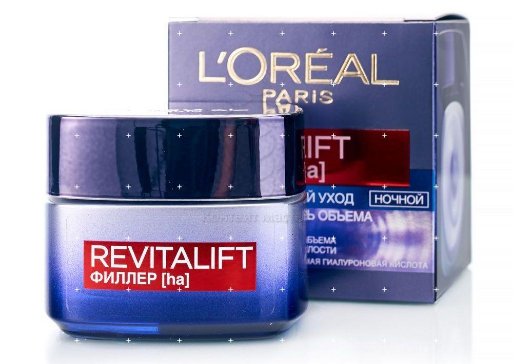 "L'OREAL PARIS: ""Revitalift"""