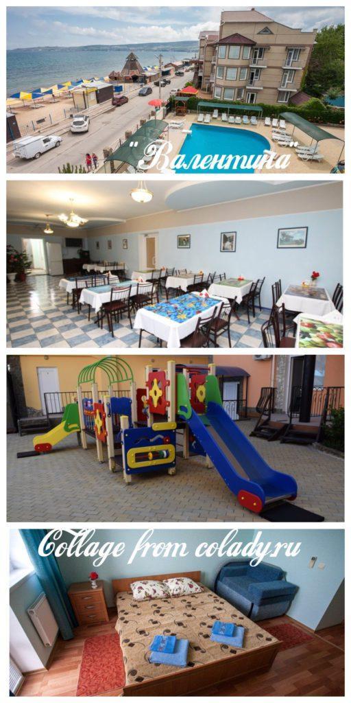Феодосия, гостиный дом «Валентина»
