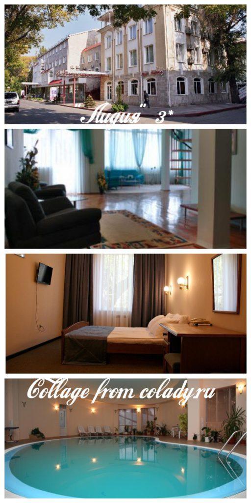 Феодосия, отель «Лидия» 3*