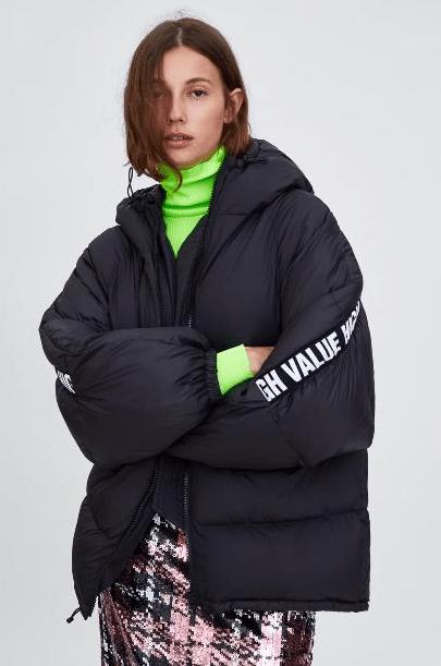 Образ с дутой курткой оверсайз