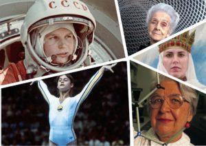 Тридцать три великие женщины, которые смогли войти в историю и изменить мир