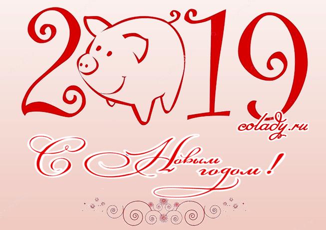 Все праздники 2019 года в России по месяцам