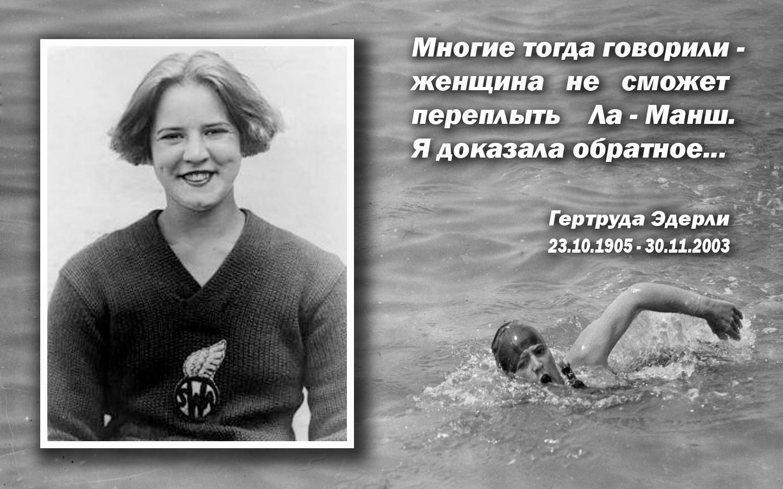 Гертруда Керорлайн