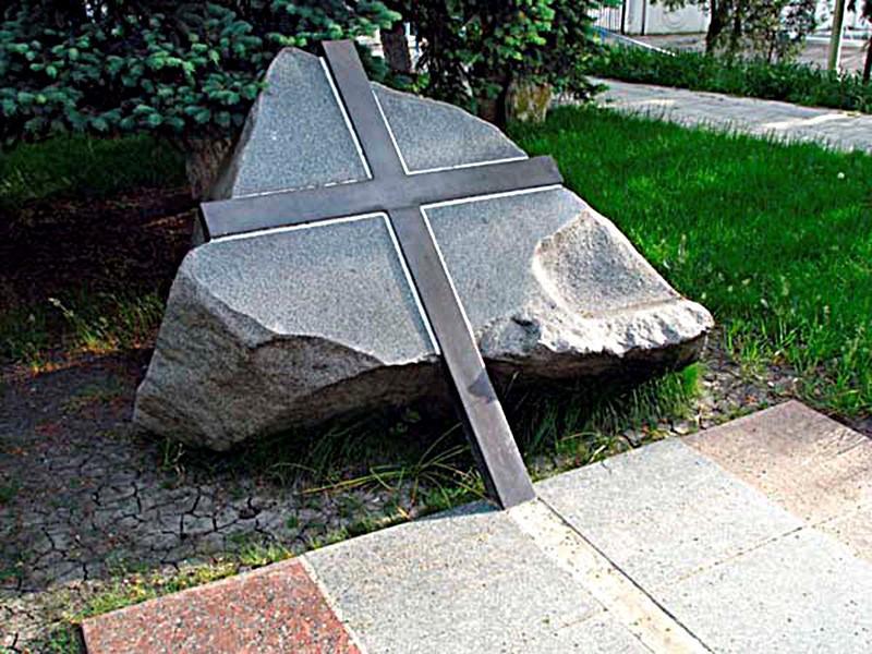 Памятник Марии Анапской