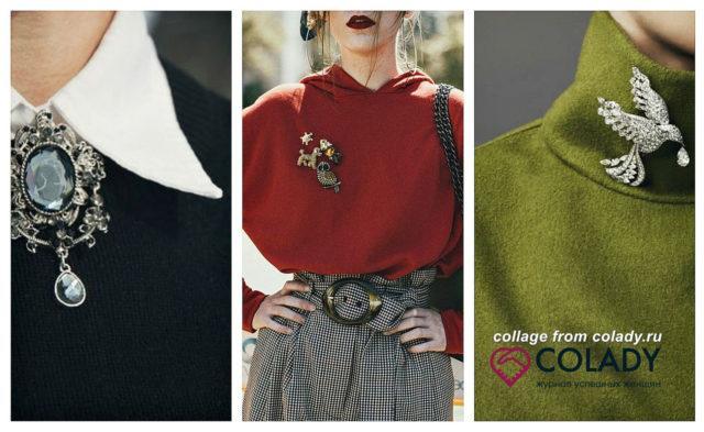 Как и с чем носить броши - варианты на свитерах