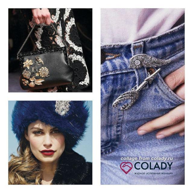 Как и с чем носить броши - варианты на сумочке, шапках, брюках и джинсах, ремнях