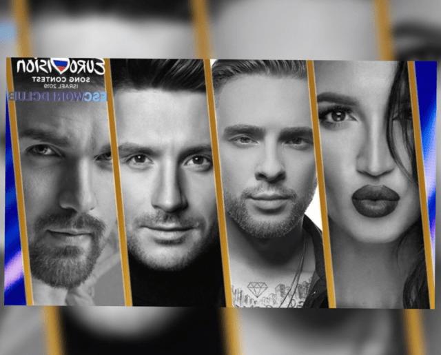 Кто поедет на Евровидение-2019 от России