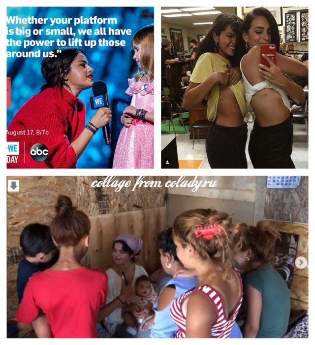 Селена Гомез/ Selena Gomez