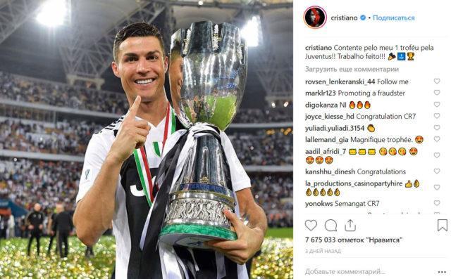 Криштиану Роналду/ Cristiano Ronaldo