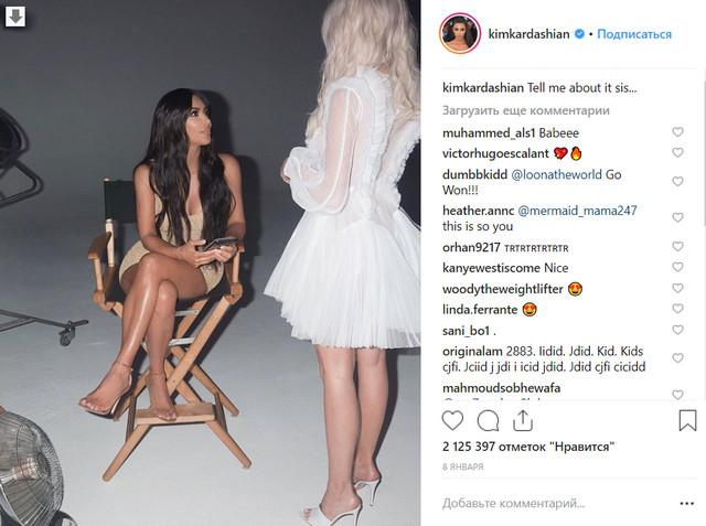 Ким Кардашян / Kim Kardashian