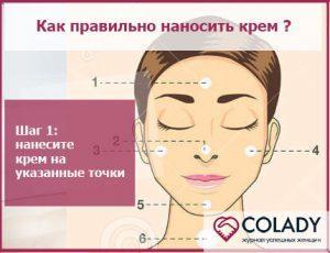 Как правильно наносить крем на лицо и шею