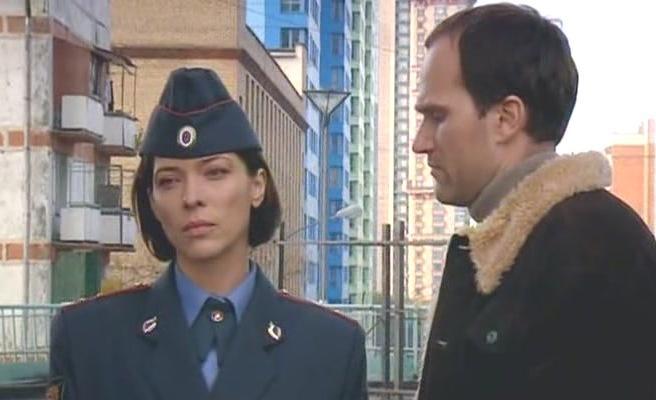 Участковая (2009)
