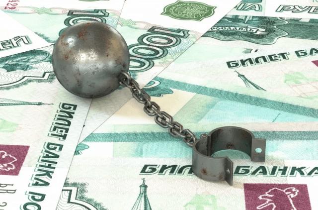 Избавиться от долгов и кредитов