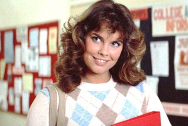 Кристина 1983