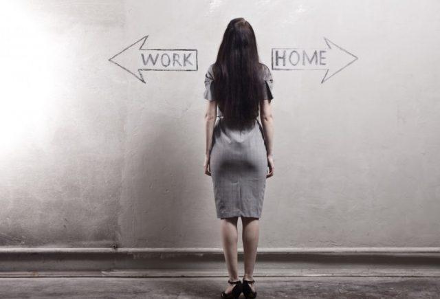Не смешивать работу и личную жизнь