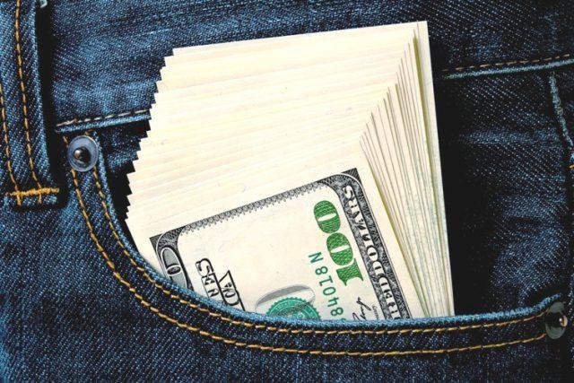 Носить деньги с собой