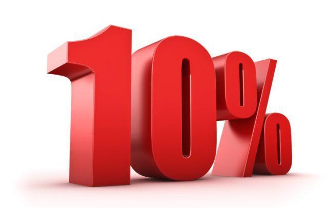 Откладывать 10 процентов