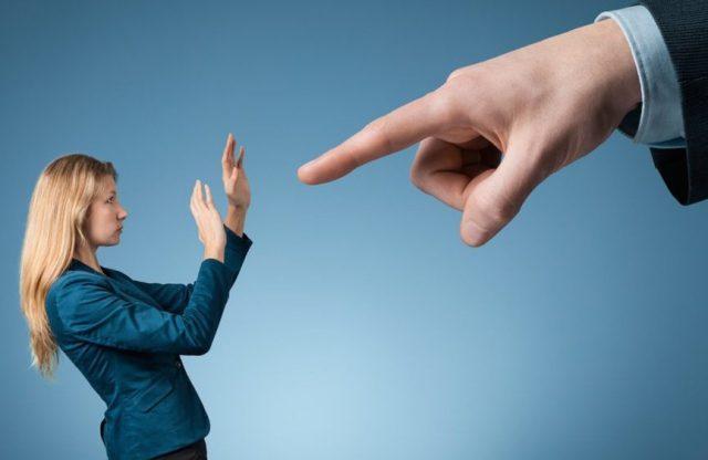 Хронические оправдания и отговорки