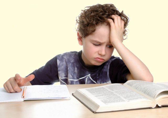 Отсутствие интереса к учебе