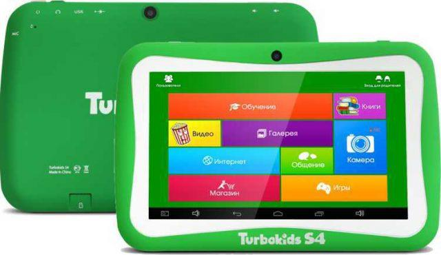TurboKids S4
