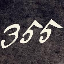 Агент 355