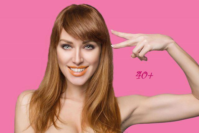 Календарь красоты женщины 40-44 лет - уход за собой, советы косметолога