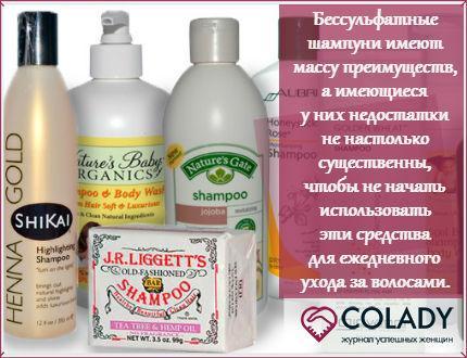 Рейтинг бессульфатных шампуней для волос - лучшие, недорогие, безопасные