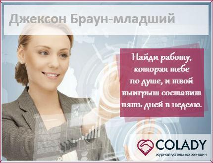 Какие профессии для девушек будут востребованы в ближайшие 5 лет