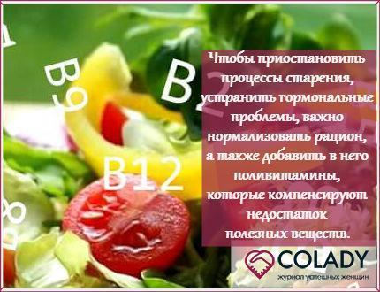 Лучшие витамины для женщин после 50 лет