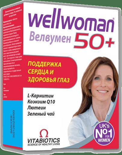 Велвумен 50+