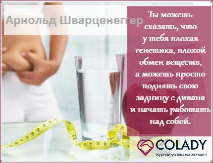 Как разогнать метаболизм и избавиться от лишнего веса навсегда - продукты и диета для обмена веществ