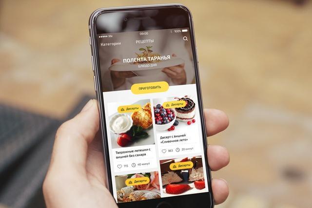 Мобильное приложение Домашние рецепты