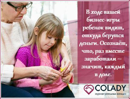 Хранение материалов для рукоделия и занятия хендмейдом вместе с ребенком