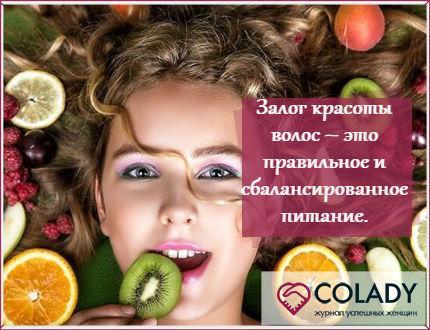 ТОП-5 средств для защиты волос от солнца