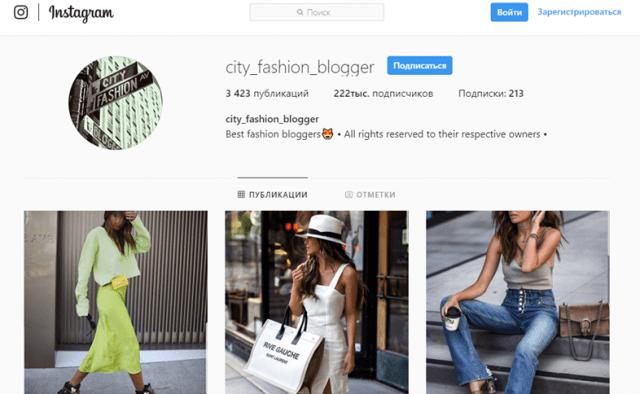 Cityfashionblogger