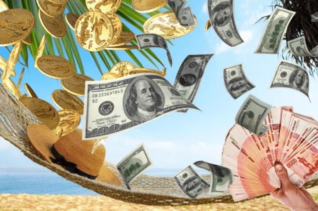 Формула денег от Харва Экера
