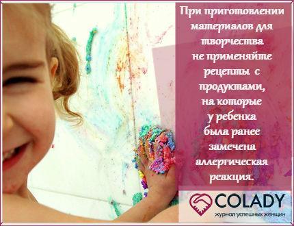 Натуральные краски для рисования детей - своими руками