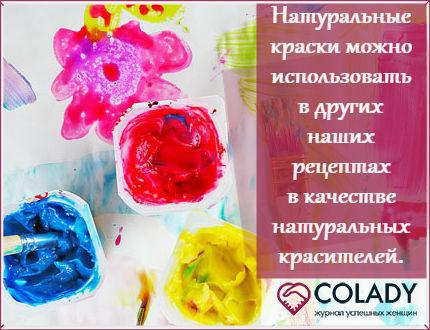 Краски для рисования детей в домашних условиях